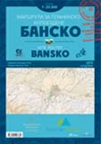 Bansko_MTB_map_cover_Kempinski