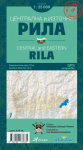 Rila Central and Eastern map