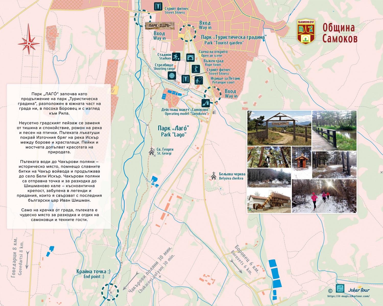 Park_Lago_it_maps